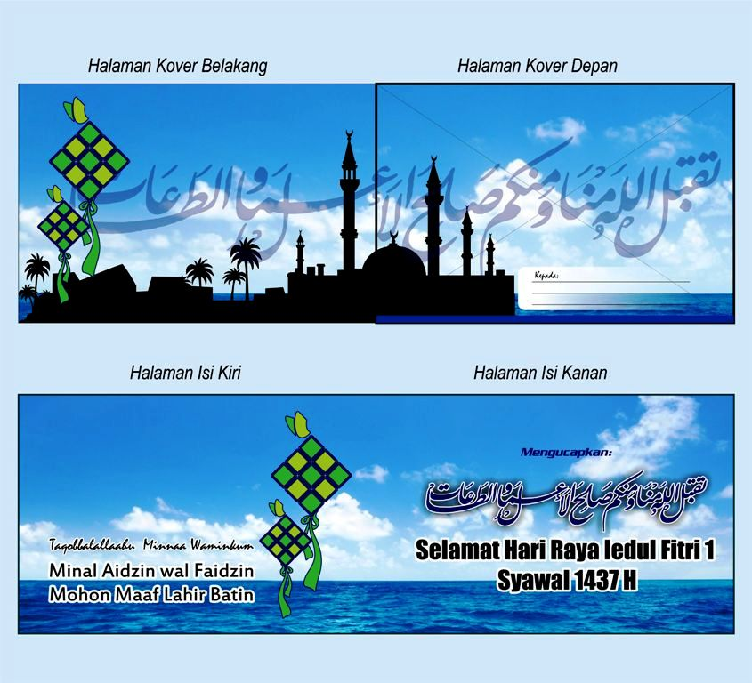 Kartu Lebaran Ucapan Selamat Iedul Fitri 1437 Terbaru 2016 - 02