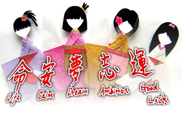 Metode Memahami Linguistik di Kursus Bahasa Jepang Tensai International