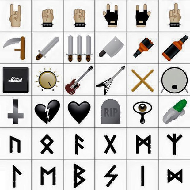 emoji-heavy-metal-