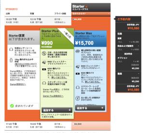 スクリーンショット 2013-04-01 17.16.51