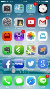 iOS7_CC01