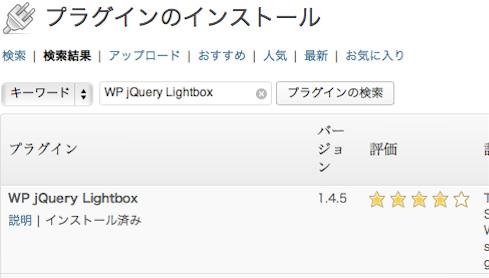 20131008jQuery Lightbox02