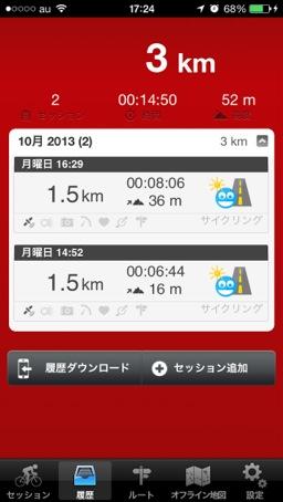 20131021roadbike02