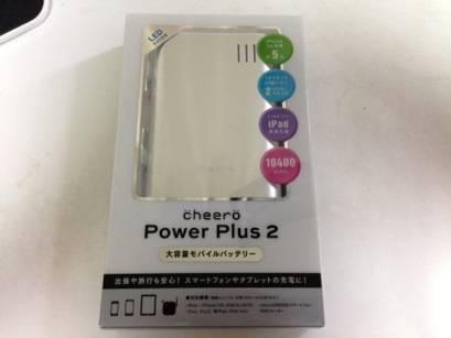 20140101 Cheero_Power_Plus2_1
