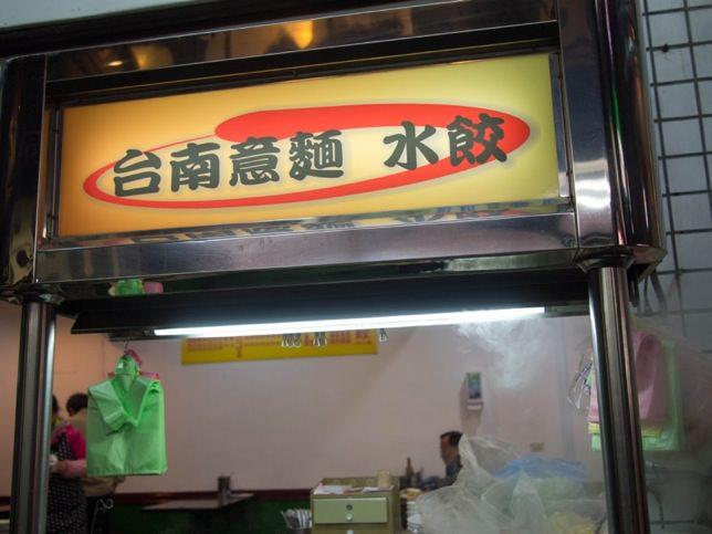 20140211 taiwan2_17
