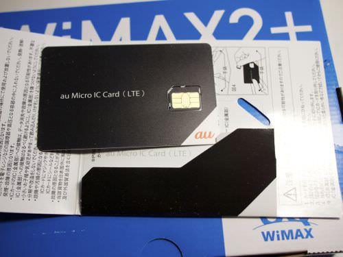 20130314_wimax2plus3