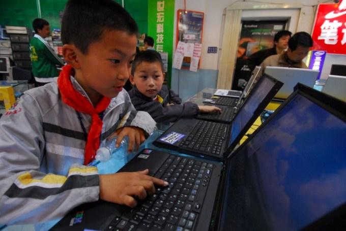 main laptop