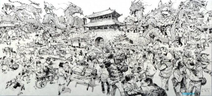 Karya Kim Jung Gi