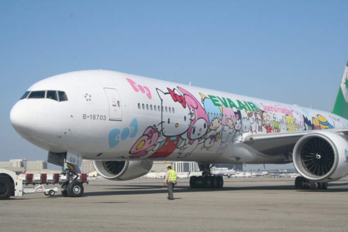 Eva Air Hello Kitty Flight