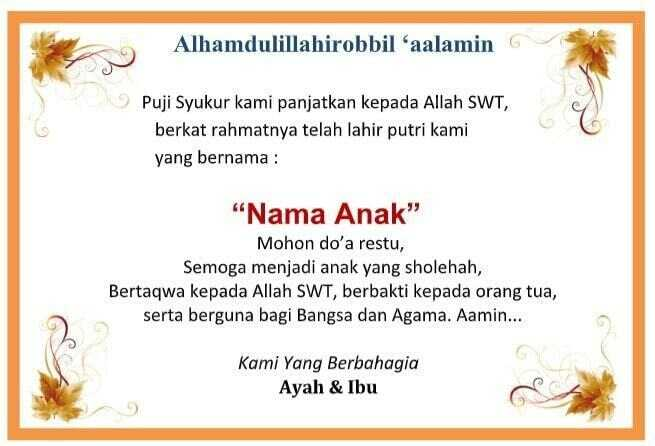 contoh format undangan aqiqah