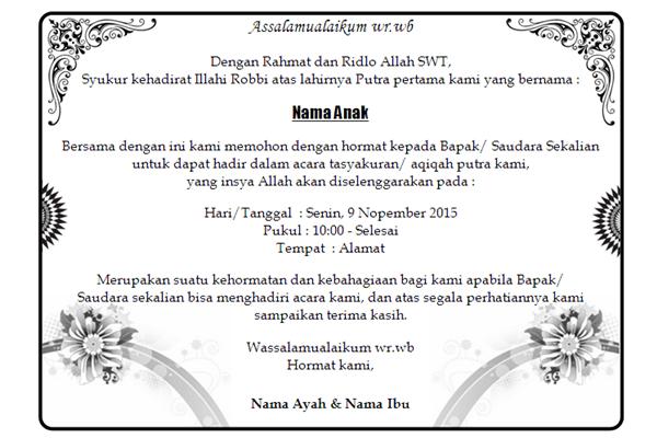 model undangan aqiqah berbentuk kertas