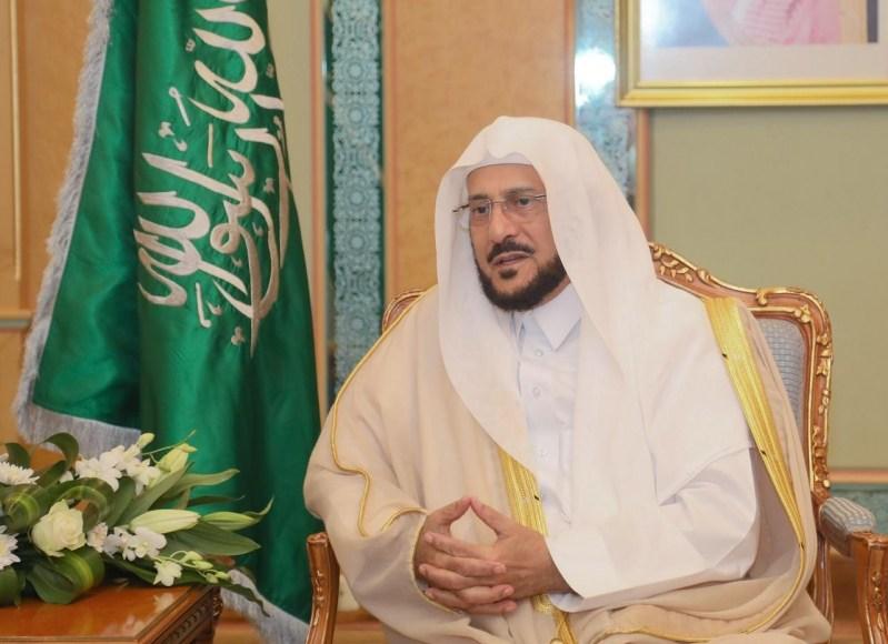 آل الشيخ يوجه بمتابعة صيانة ونظافة المساجد طوال فترة الإغلاق