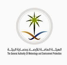 الهيئة العامة للأرصاد وحماية البيئة تحذر من الشائعات