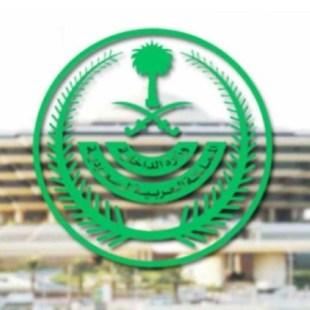 """""""الداخلية"""": منع التجول في مكة والمدينة على مدار 24 ساعة اعتبارًا من اليوم"""