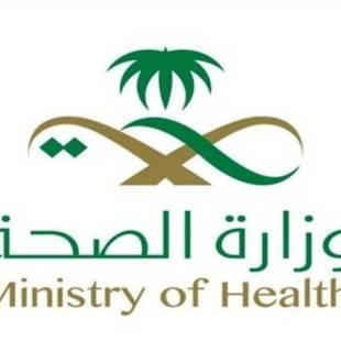 وزارة الصحة تعلن تواصل ارتفاع أرقام مصابي كورونا وتسجل 762 حالة اليوم