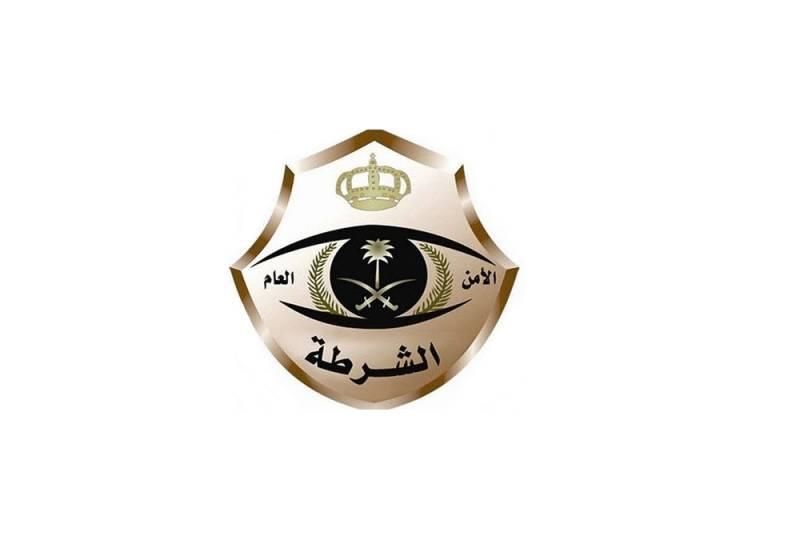 """""""شرطة مكة """" تقبض على صاحب المقطع المسيء لرجال الأمن"""