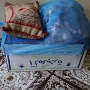 مكة المكرمة : توزيع 300 سلة غذائية في حي المسفلة المعزول