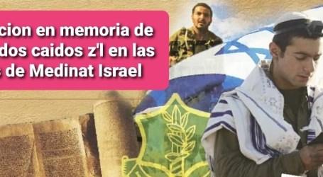 Campaña de ayuda para vos y tu familia. Junto a todo Israel en momentos de dificultad.