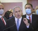 """Cierre de ciudades rojas; Netanyahu pide a los ultraortodoxos que """"asuman la responsabilidad"""""""
