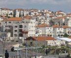 Coronavirus. Problemas en Beitar