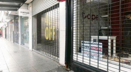 Abren los locales de Once y Avellaneda
