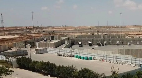 Se cerrará el cruce de Kerem Shalom con Gaza