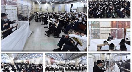 Jodesh Elul a pleno en Eretz Israel