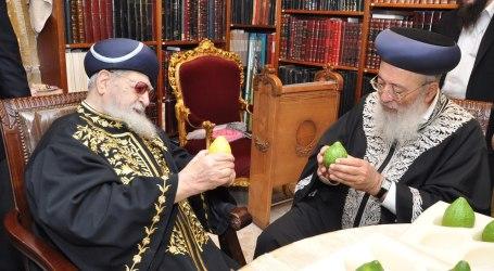 Recordando el pasado. El Rab Obadia Yosef ZL cumpliría 100 años