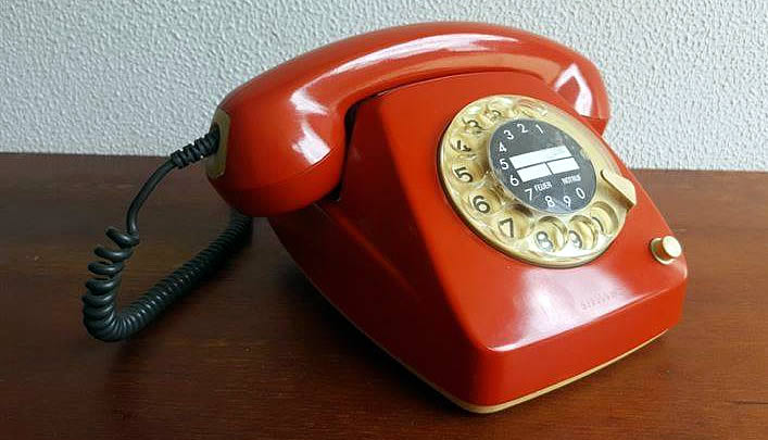 Bikurim tiene nuevos teléfonos