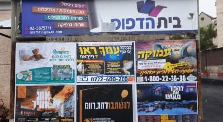 La pauta publicitaria en carteles a la vanguardia en Israel