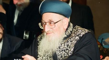 El 25 de Siván. Iortzait del Rab Mordejai Eliyahu ZL