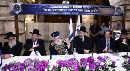De festejos en Israel