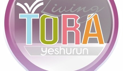 La juventud es el futuro: Living Tora Yeshurun