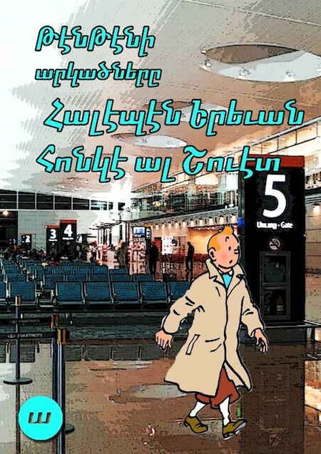 Aghvor Parer - Armenian Tintin