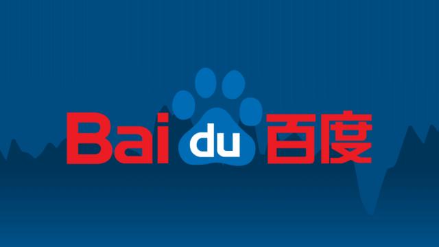 baidu-earnings