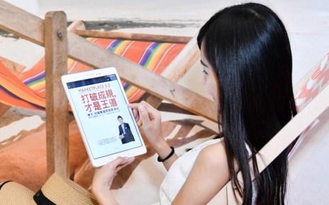 圖三、樂天Kobo電子書採用EPUB格式,提供最佳數位閱讀體驗,支援iOS及Android系統,即日起可至Google Play及iTunes Store下載。 resize Kobo電子書服務正式登台 但暫時僅以App形式提供…