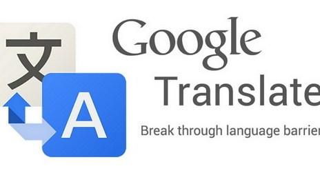 gp11 改用類神經網絡學習 Google中翻英終於不會再有奇怪字句…