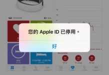 batch IMG 2027 resize Apple ID遭停用? 可能密碼強度不足或資料有誤,但不確定是否為系統誤判