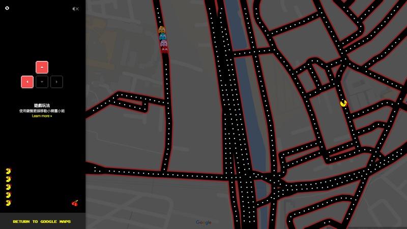 螢幕快照 2017 04 01 下午12.16.13 Google Maps新增小精靈遊玩模式 桌機、手機都能玩