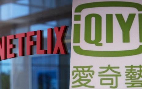 collage 1 Netflix與愛奇藝合作 藉內容授權擴展中國市場