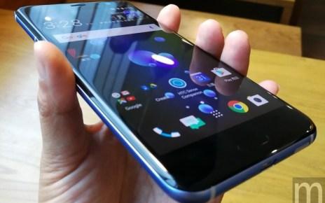 HTC U11 04 HTC U11將在升級Android O時獲得藍牙5.0功能更新