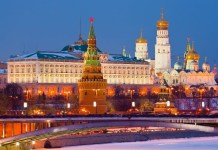 Russia resized Cropped 俄羅斯傳打造名為CryptoRuble的數位貨幣 可與盧比兌換、不得「挖礦」