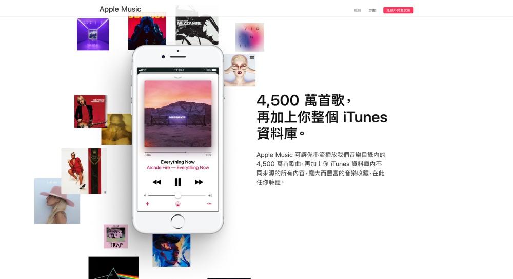 resize d023e469 c60e 4b96 a036 c6a1787b7c10 Apple Music學生方案開始在台灣在內全球82個國家推行