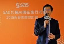 resize SAS台灣總經理陳愷新分享受惠於人工智慧AI、預測分析的需求去年營收成長超越20 SAS藉由人工智慧技術協助王道銀行挖掘新客群商機、推動製造業轉型