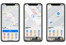 collage 4 蘋果地圖新增桃園機場室內導航資訊 搭配App更輕鬆安排旅遊行程