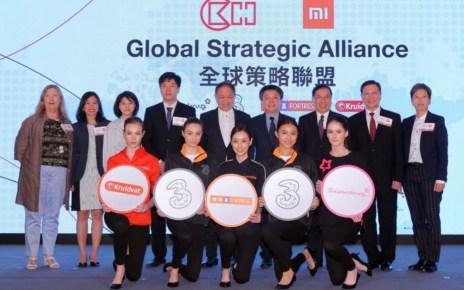 resize 4 CKHH Xiaomi 6799 1024x571 小米結盟長江和記實業 藉由屈臣氏經營通路擴展香港、西歐市場