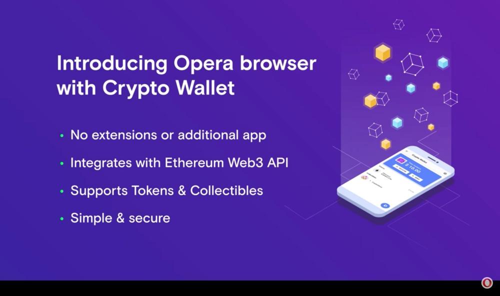 螢幕快照 2018 07 12 下午7.14.05 Opera在瀏覽器內整合數位錢包 讓使用者能透過乙太幣交易