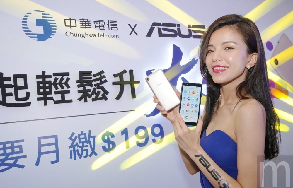 DSC02447 華碩首款Android Go機種ZenFone Live L1登台 與中華電信獨家合作
