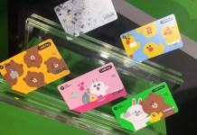 「中國信託LINE Pay」一卡通聯名卡 LINE官方授權版面1 一卡通獲准兼營電子支付業務 未來可直接透過LINE Pay轉帳、收款、搭車