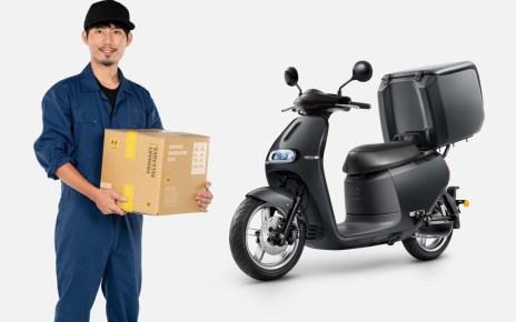 resize 圖3 Gogoro宣布進入B2B市場發展 推行商務用車擴展送貨需求